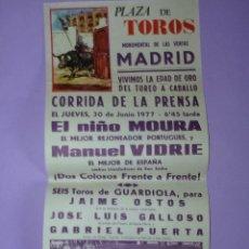Carteles Toros: PLAZA DE TOROS MONUMENTAL DE LAS VENTAS MADRID. 30 DE JUNIO 1977.. Lote 42515005