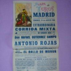 Carteles Toros: PLAZA DE TOROS MADRID 24. DE AGOSTO DE 1980. Lote 42515013