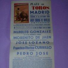 Carteles Toros: PLAZA DE TOROS MADRID 11 DE OCTUBRE DE 1980. Lote 42515023