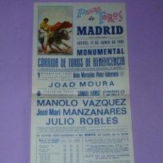 Carteles Toros: PLAZA DE TOROS DE MADRID. 11 DE JUNIO DSE 1981. Lote 42531775