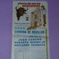 Carteles Toros: PLAZA DE TOROS DE MADRID.18 DE OCTUBRE 1981. Lote 42531826
