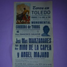 Carteles Toros: PLAZA DE TOROS DE MADRID. 13 DE ABRIL DE 1980. Lote 42531933