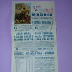 Carteles Toros: PLAZA DE TOROS DE MADRID. 1, 2 Y 3 DE MAYO DE 1980. Lote 42532002