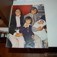 Carteles Toros: MANUEL BENÍTEZ, EL CORDOBÉS: PÓSTER CON SU FAMILIA. AÑOS 70. Lote 44674333