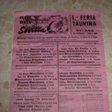 Carteles Toros: CARTEL DE TOROS PLAZA DE SEVILLA, 1974. Lote 44727483