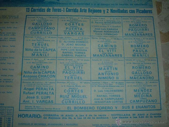 Carteles Toros: CARTEL DE TOROS PLAZA DE SEVILLA, 1977 - Foto 3 - 44787963