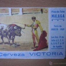 Carteles Toros: PROGAMA DE MANO 1960. Lote 45019288