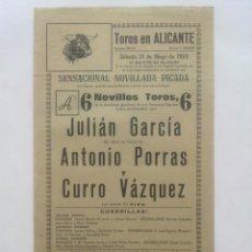 Carteles Toros: CARTEL PLAZA TOROS ALICANTE 1969. Lote 45337761