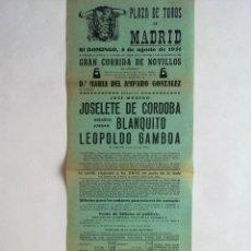 Carteles Toros: CARTEL PLAZA TOROS MADRID AÑO 1951, JOSELETE CORDOBA, FRASQUITO, GAMBOA. Lote 45351928