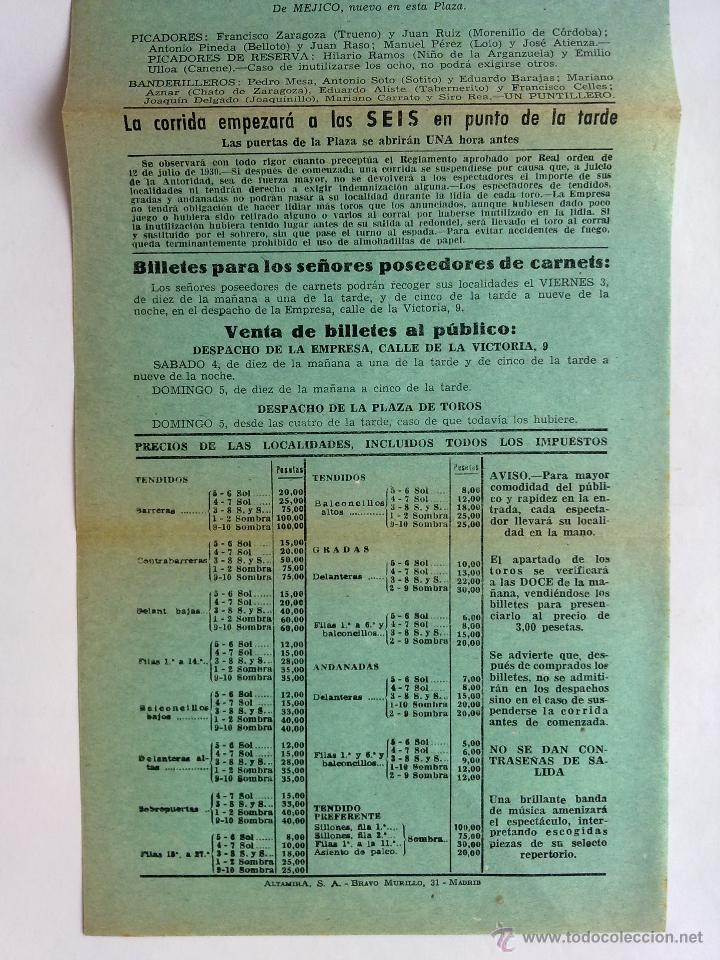 Carteles Toros: CARTEL PLAZA TOROS MADRID AÑO 1951, JOSELETE CORDOBA, FRASQUITO, GAMBOA - Foto 3 - 45351928