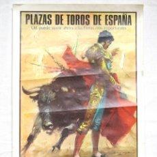Carteles Toros: CARTEL PREMIO ENTRADAS PARA LOS TOROS DE BRANDY DUFF GORDON 1968 MADRID SEVILLA PAMPLONA. Lote 46195280
