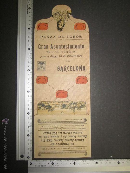 Carteles Toros: CARTEL TOROS BARCELONA AÑO 1899 -LAGARTIJO , MACHAQUITO ..-EN FORMA DE CARTERITA PLEGABLE -(V-1573 - Foto 3 - 46431525