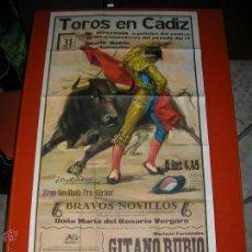 Carteles Toros: PLAZA DE TOROS DE CÁDIZ.NOVILLADA.GITANO RUBIO-ALMODOVAR-CARBONERITO.AÑO 1963. Lote 47722422