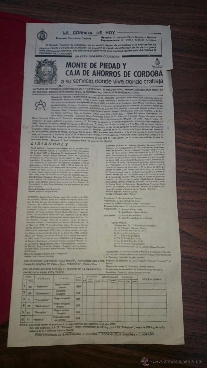 Carteles Toros: CARTEL DE TOROS PLAZA DE TOROS DE CORDOBA, PRINCIPIOS DE LOS 80 RUIZ MIGUEL, DAMASO GONZALEZ... - Foto 2 - 47833546