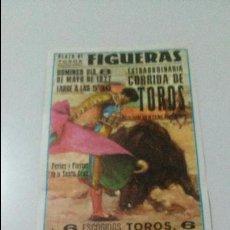 Carteles Toros: PLAZA DE TOROS FIGUERAS-1977-JOSE FUENTES-ANTONIO JOSE GALAN-ORTEGA CANO-16X34. Lote 48556286