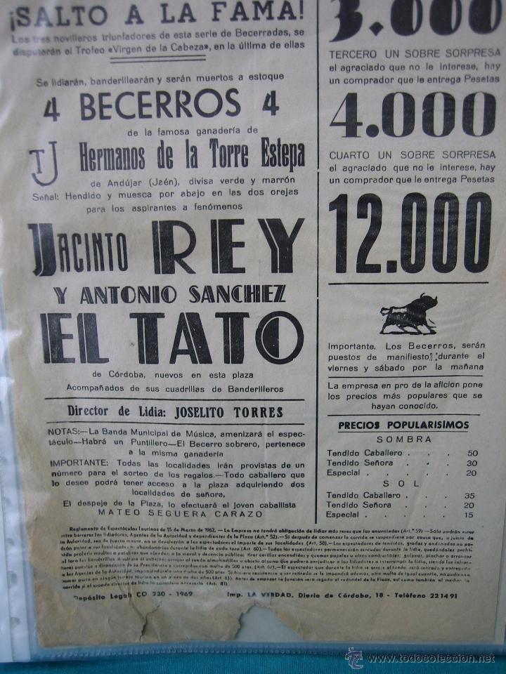 Carteles Toros: Cartel plaza de toros de Andujar 1969. Medias 21x43,5 cm - Foto 3 - 49844263