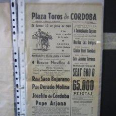 Carteles Toros: CARTEL PLAZA DE TOROS DE CORDOBA 1969. MEDIAS 21X43,5 CM. Lote 49844277