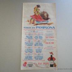 Carteles Toros: CARTEL DE TOROS PAMPLONA 1981. Lote 50092231