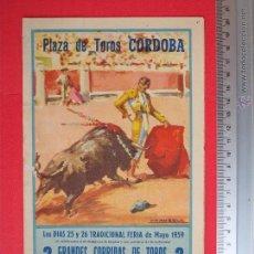Carteles Toros: PROGRAMA TAURINO- PLAZA DE TOROS DE CORDOBA- 25 - 26-DE - MAYO DE 1959. Lote 51486670