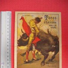Carteles Toros: PROGRAMA TAURINO- PLAZA DE TOROS DE CORDOBA - 25 -26 SEPTIEMBRE 1935. Lote 51488985