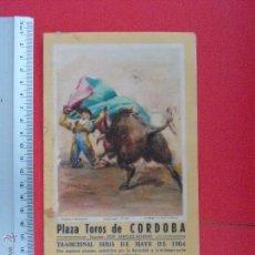 Carteles Toros: PROGRAMA TAURINO PLAZA DE TOROS DE CORDOBA 1964. Lote 51497109
