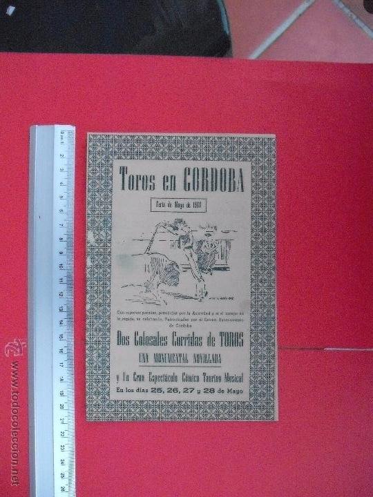 PROGRAMA TAURINO PLAZA DE TOROS DE CORDOBA 1960 (Coleccionismo - Carteles Gran Formato - Carteles Toros)