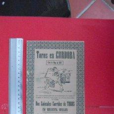 Carteles Toros: PROGRAMA TAURINO PLAZA DE TOROS DE CORDOBA 1960. Lote 51500455