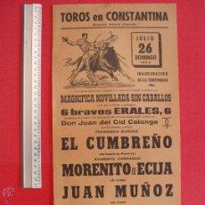 Carteles Toros: CARTEL DE LA PROGRAMACION - PLAZA DE TOROS DE CONSTANTINA 1964. Lote 51595905