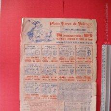 Carteles Toros: CARTEL DE LA PROGRAMACION - PLAZA DE TOROS DE VALENCIA 1966. Lote 51611367