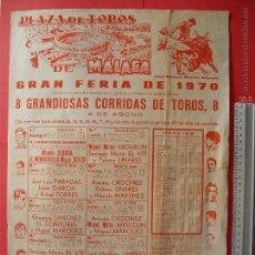 Carteles Toros: CARTEL DE LA PROGRAMACION - PLAZA DE TOROS DE MALAGA 1970. Lote 51615882