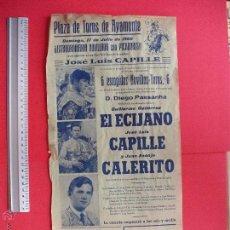 Carteles Toros: CARTEL PROGRAMACION - PLAZA DE TOROS DE AYAMONTE 1966. Lote 51623125