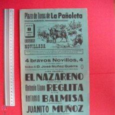 Carteles Toros: CARTEL PROGRAMACION - PLAZA DE TOROS DE LA PAÑOLETA 1964. Lote 51623373