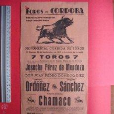 Carteles Toros: CARTEL PROGRAMACION - PLAZA DE TOROS DE CORDOBA 1958. Lote 51638608