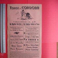 Carteles Toros: CARTEL PROGRAMACION - PLAZA DE TOROS DE CORDOBA 1960. Lote 51638988