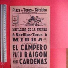 Carteles Toros: CARTEL PROGRAMACION - PLAZA DE TOROS DE CORDOBA 1962. Lote 51640111