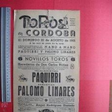 Carteles Toros: CARTEL PROGRAMACION - PLAZA DE TOROS DE CORDOBA 1965. Lote 51641812