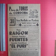 Carteles Toros: CARTEL PROGRAMACION - PLAZA DE TOROS DE CORDOBA 1963. Lote 51642177