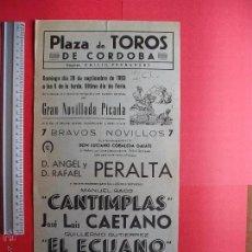 Carteles Toros: CARTEL PROGRAMACION - PLAZA DE TOROS DE CORDOBA 1963. Lote 51643244