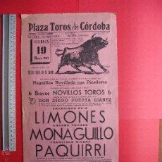 Carteles Toros: CARTEL PROGRAMACION - PLAZA DE TOROS DE CORDOBA 1965. Lote 51643567