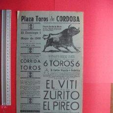 Carteles Toros: CARTEL PROGRAMACION - PLAZA DE TOROS DE CORDOBA 1966. Lote 51644427