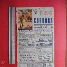 Carteles Toros: CARTEL PROGRAMACION - PLAZA DE TOROS DE CORDOBA 1971. Lote 51644787