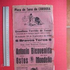 Carteles Toros: CARTEL PROGRAMACION - PLAZA DE TOROS DE CORDOBA 1958. Lote 51647834