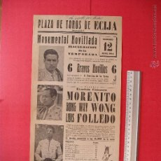 Carteles Toros: CARTEL PROGRAMACION - PLAZA DE TOROS DE ECIJA 1964. Lote 51729397