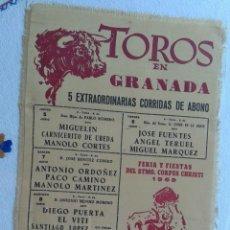 Carteles Toros: TOROS EN GRANADA. Lote 51734370