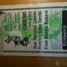 Carteles Toros: CARTEL TOROS PUERTO SANTA MARÍA 1978 . Lote 52001551