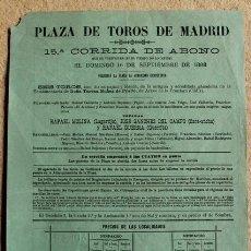 Carteles Toros: CARTEL DE TOROS DE MADRID. 16 DE SEPTIEMBRE DE 1888. LAGARTIJO, CARA-ANCHA Y GUERRITA.. Lote 52320816