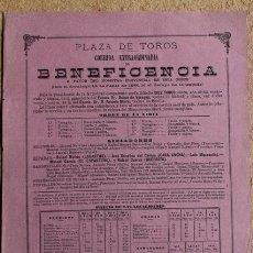 Carteles Toros: CARTEL DE TOROS DE MADRID. 14 DE JUNIO DE 1891. BENEFICENCIA. LAGARTIJO, CARA-ANCHA, MAZZANTINI,.... Lote 52321005