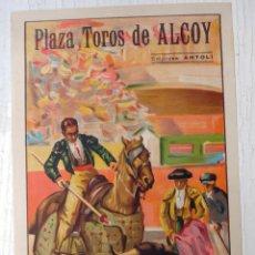 Carteles Toros: CARTEL TOROS , ALCOY ALICANTE , 1948 , J. REUS , ORIGINAL , A1. Lote 52325239