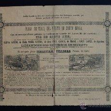 Carteles Toros: CARTEL DE TOROS DEL PUERTO DE SANTA MARÍA. 26 DE AGOSTO DE 1885. SEBASTIÁN VILLEGAS, POTOCO. . Lote 53097603