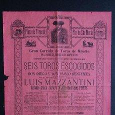 Carteles Toros: CARTEL DE TOROS DEL PUERTO DE SANTA MARÍA. 30 DE AGOSTO DE 1891. LUIS MAZZANTINI, JARANA Y PEPETE.. Lote 53097717